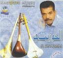 El Khouzaimi-Hta Wahad Ma Hani