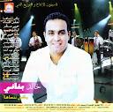 Khalid Bennai 2010