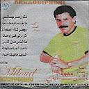 Al Aarbaoui Miloud-Moule el khayma
