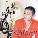 said senhaji سعيد الصنهاجي : Hta Lhadi La