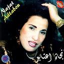 Najat Aatabou-Khalti Hnia