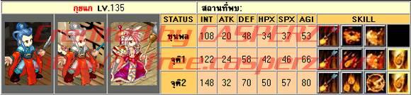 95-fire135-Guo%20Jia.jpg