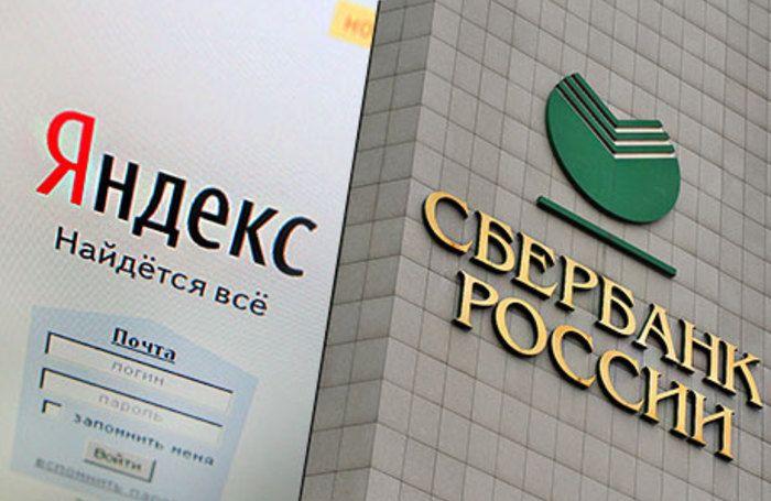 Кто станет российским Amazon? картинка 4