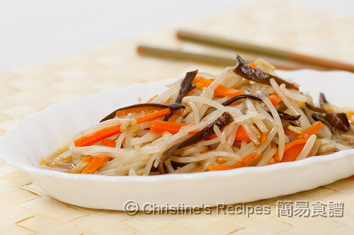 Stir Fried Bean Sprouts, Carrots & Wood Ear Fungus01