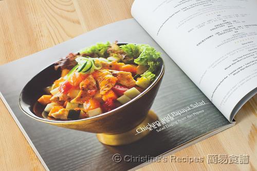 李錦記米芝蓮名廚自家煮秘笈 Lee Kum Kee Cookbook02
