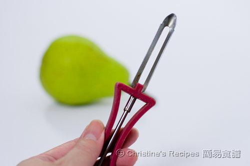 Pear Core Remover