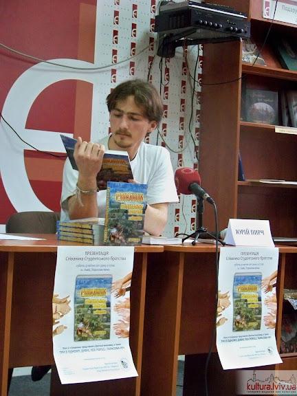 У Львові вийшов «Співаник Студентського братства з акордами»
