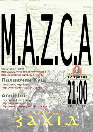 концерт гурту M.A.Z.C.A.