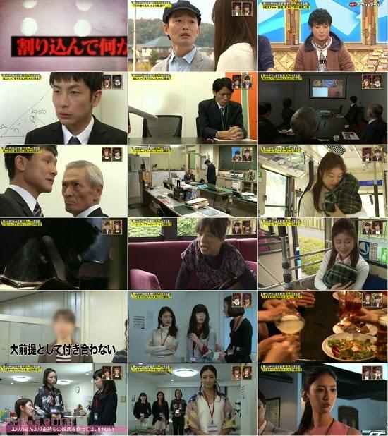 (TV-Variety)(720p) 指原莉乃 – Sukatto Japan 141103