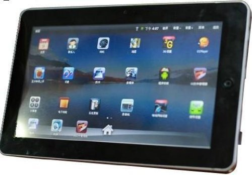 Superpad 10.2 inch Tablet PC, Google Android 2.1, Webcam, GPS, HDMI, USB, WIFI, 2 micro SD card slots at Sears.com