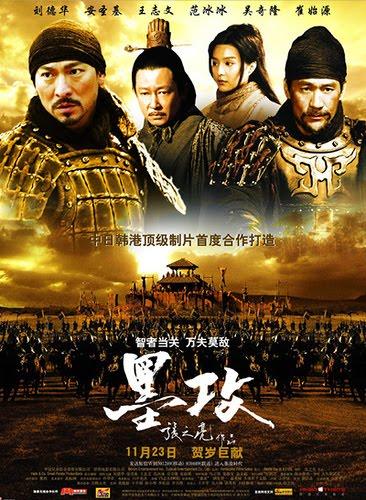 Binh Pháp Mặc Công - Battle Of The Warriors