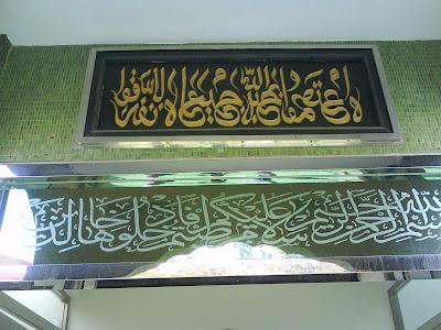 龍崗清真寺