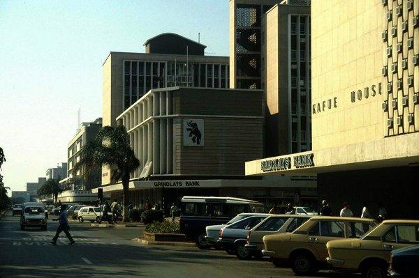 Столица Замбии - Лусака