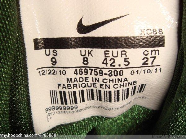 Nike Max Soldier V 5 TB GreenWhiteGrey Actual Photos