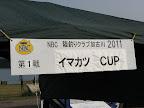 2011-05-02T02:44:15.000Z