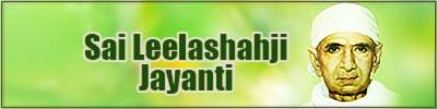 Sai Leelashah Jayanti