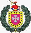 Современный герб Яготина