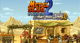Come giocare a Metal Slug su PC
