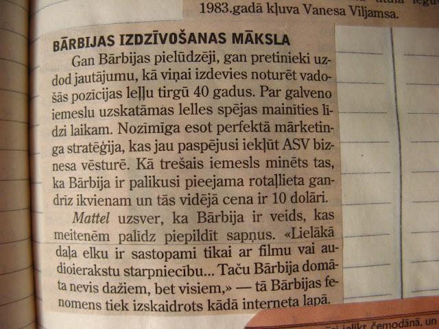 No vecām avīzēm un žurnāliem \ из старых газет и журналов IMG_7342