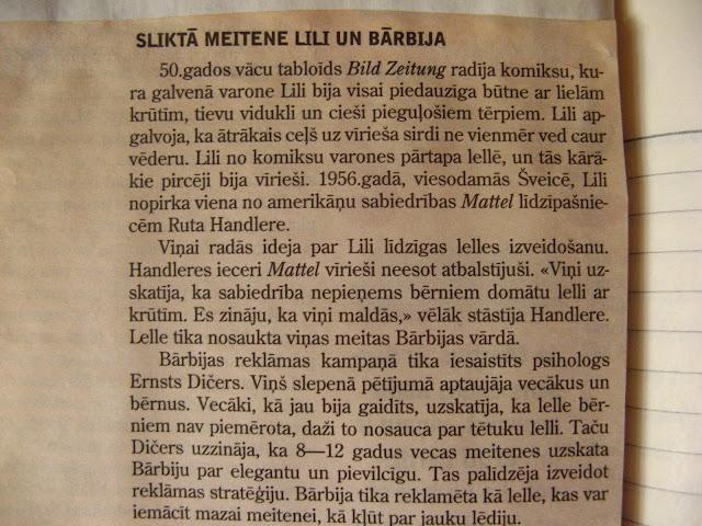 No vecām avīzēm un žurnāliem \ из старых газет и журналов IMG_7332