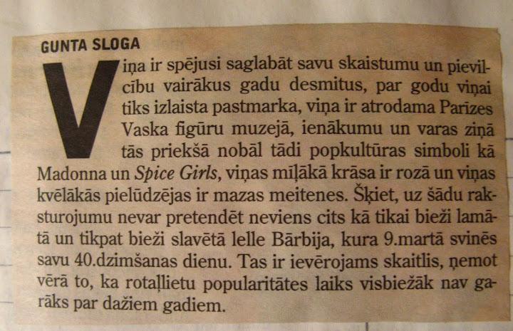 No vecām avīzēm un žurnāliem \ из старых газет и журналов IMG_7334
