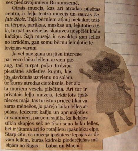 No vecām avīzēm un žurnāliem \ из старых газет и журналов IMG_7360