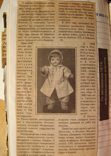 No vecām avīzēm un žurnāliem \ из старых газет и журналов IMG_7377