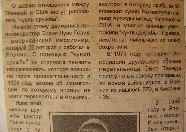 No vecām avīzēm un žurnāliem \ из старых газет и журналов IMG_7378