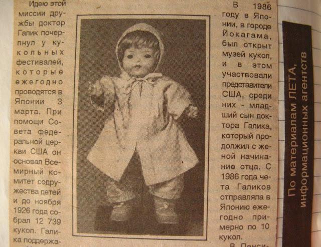 No vecām avīzēm un žurnāliem \ из старых газет и журналов IMG_7379