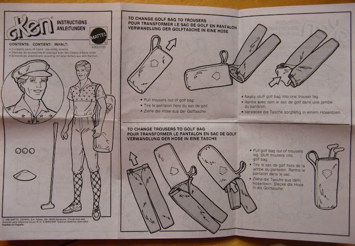 Mattel vīrieši. Мужчины Mattel - Page 3 IMG_7313