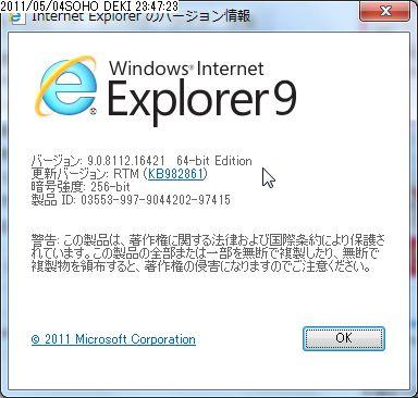 Win7 IE9 64bit
