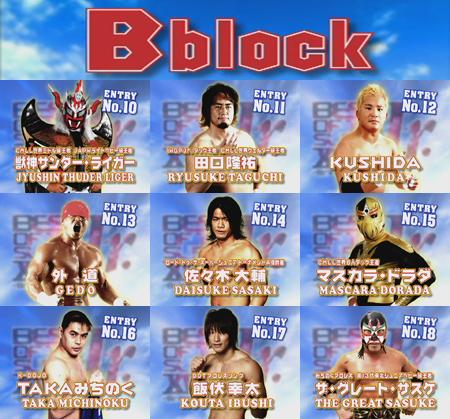 BBLOCKFULL.jpg