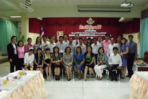 เวียดนามศึกษาดูงานสอนเพศศึกษา