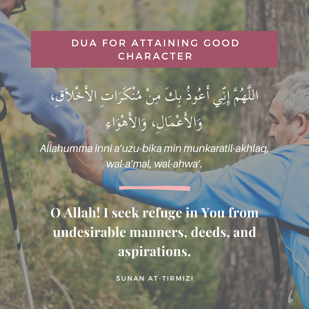 prophets dua for good character islamqa