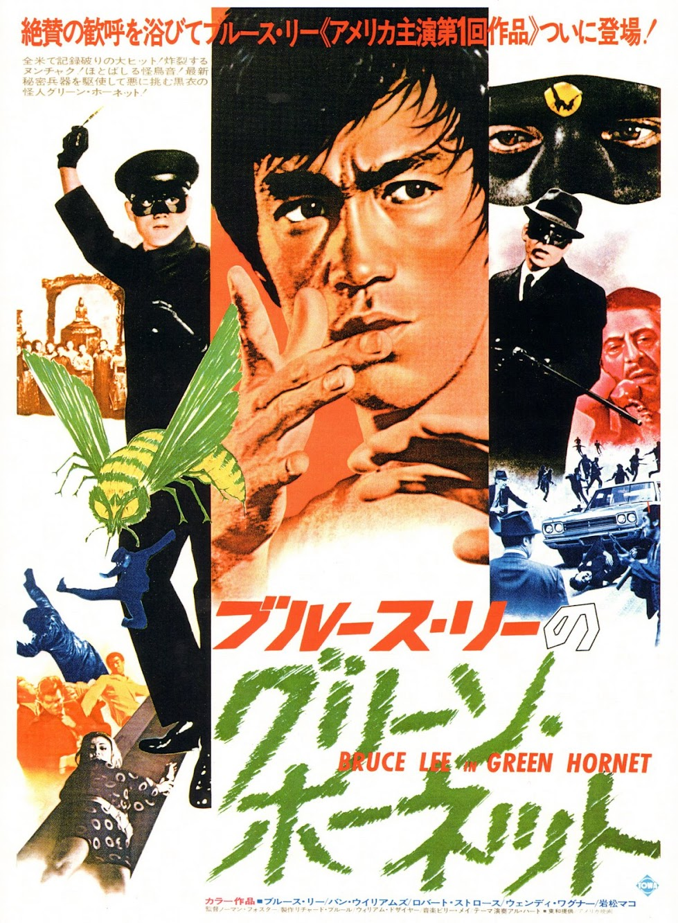 Kato & The Green Hornet