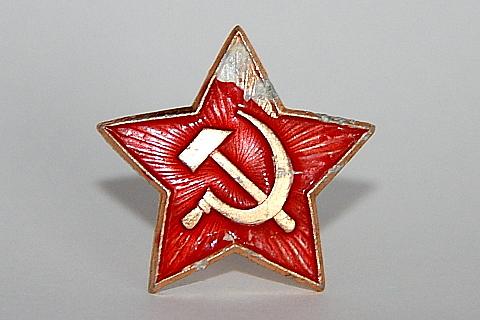Gwiazda Armii Czerwonej (Armii Radzieckiej).
