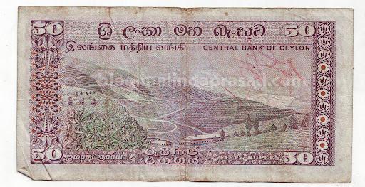Rupee 50 Back