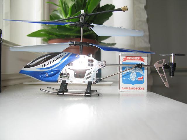 Falcon X IR 3ch Micro Heli