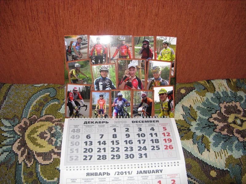 календарь М8 2011