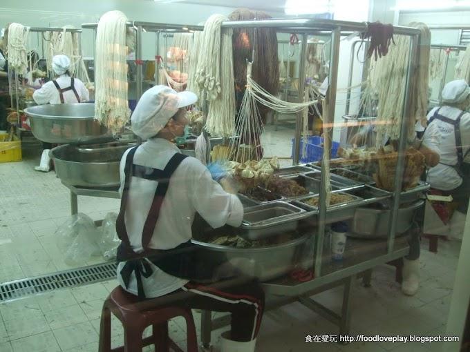 新北石門-劉家肉粽-來參觀包粽子過程