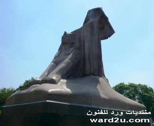 تمثال الصمود و الحرية في مصر