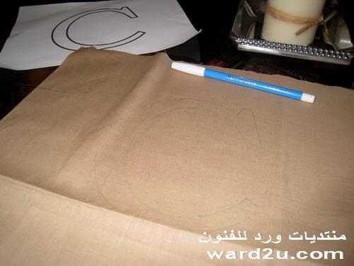 ����� ����� ��������� �������� ٢٠١٤ 4-www.ward2u.com.jpg