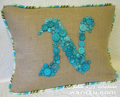 ����� ����� ��������� �������� ٢٠١٤ 37-www.ward2u.com.jpg