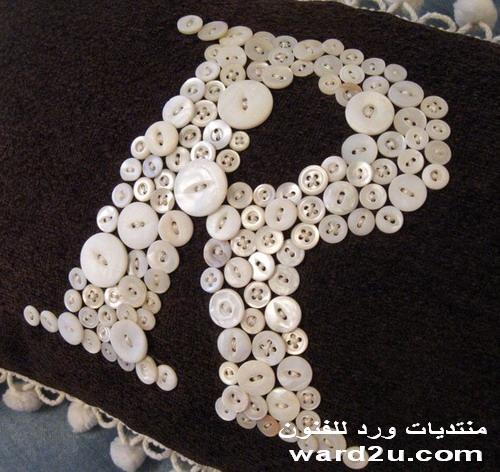 ����� ����� ��������� �������� ٢٠١٤ 49-www.ward2u.com.jpg