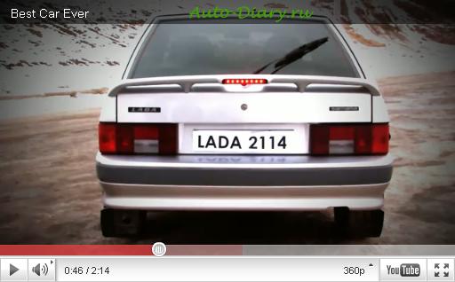 Видео продажа ВАЗ 2114