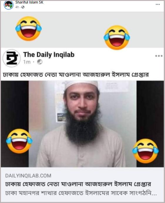 Bangladesh Claim.png