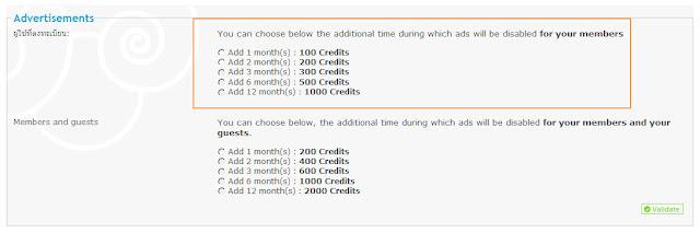 วิธีง่ายๆในการช่วยสนับสนุนการทำงานของ tDsigns Allopass02