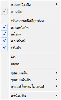 Google SketchUp Thai Project Suth04