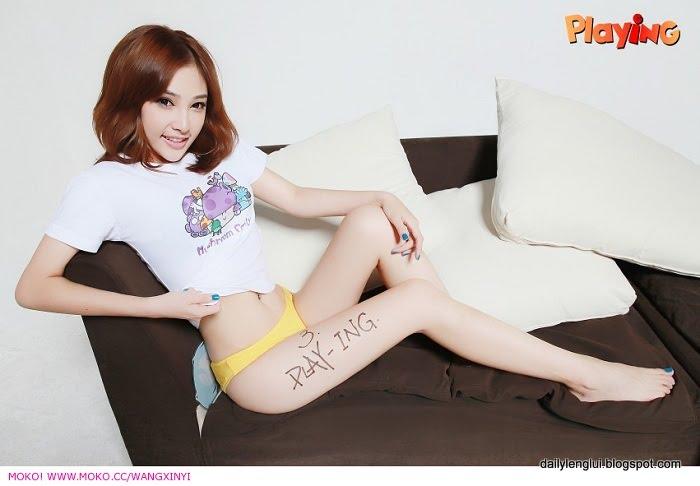 Wang Xin Yi (王馨漪)