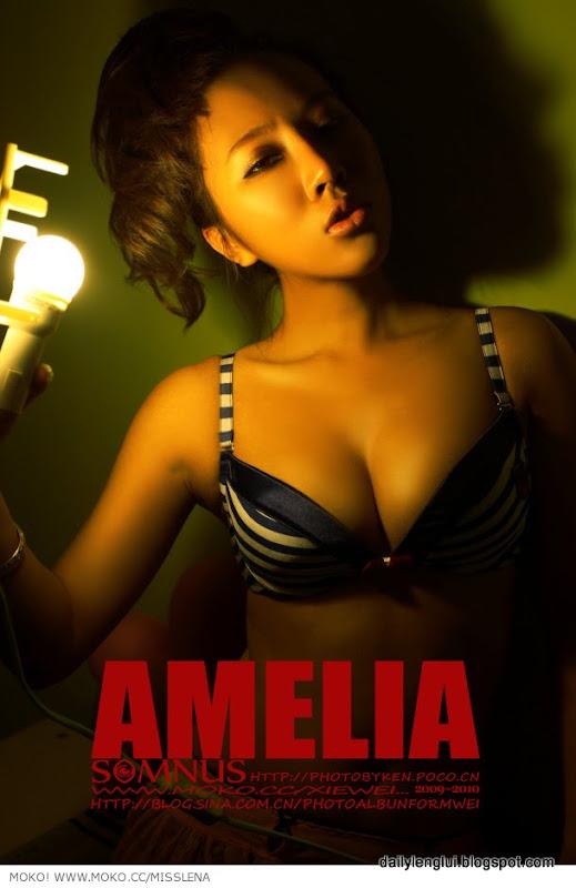 Amelia 艾米莉亚